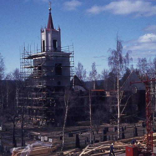 Renovering av Älvsby kyrkan 1969-1970