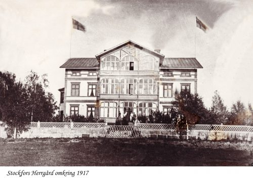 Stockfors Herrgård